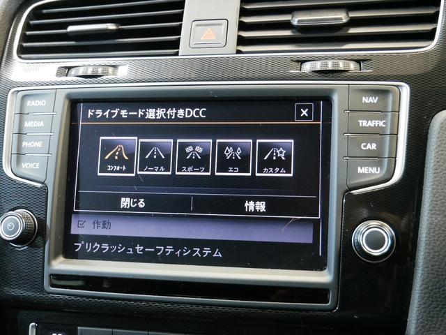 パフォーマンス 限定車 DCC 19AW ナビTV 2年保証(13枚目)