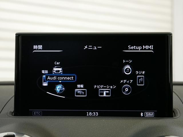 2.0TFSIクワトロ サンR 黒革 LEDヘッド 2年保証(11枚目)