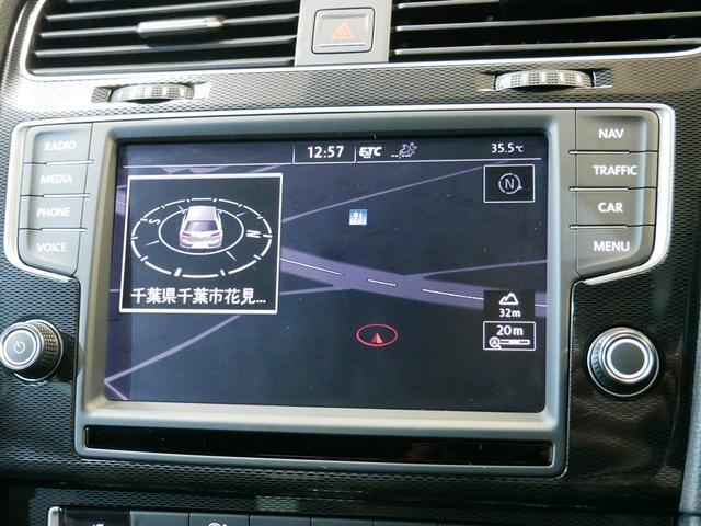 DiscoverPro!地デジフルセグ対応純正SSDナビ フルカラータッチスクリーン8インチ大型ディスプレイ/DVD/CD/SD/ジュークボックス☆関東圏外のお客様は陸送納車費用無料☆