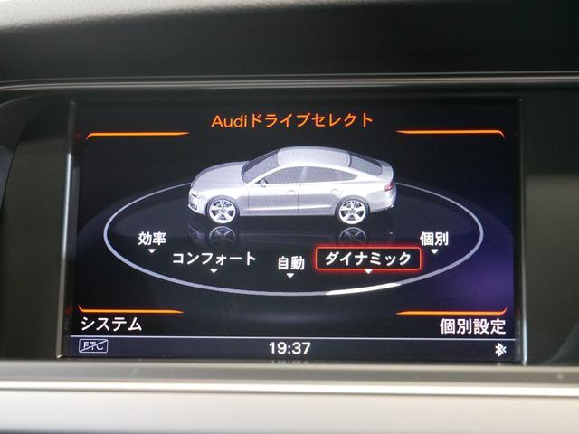 「アウディ」「アウディ S5スポーツバック」「セダン」「千葉県」の中古車18