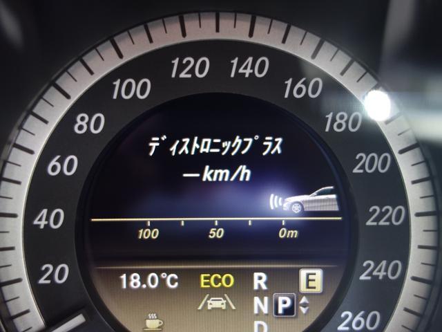 E350ワゴンBE AVG レーダーセーフティPKG 1オナ(4枚目)