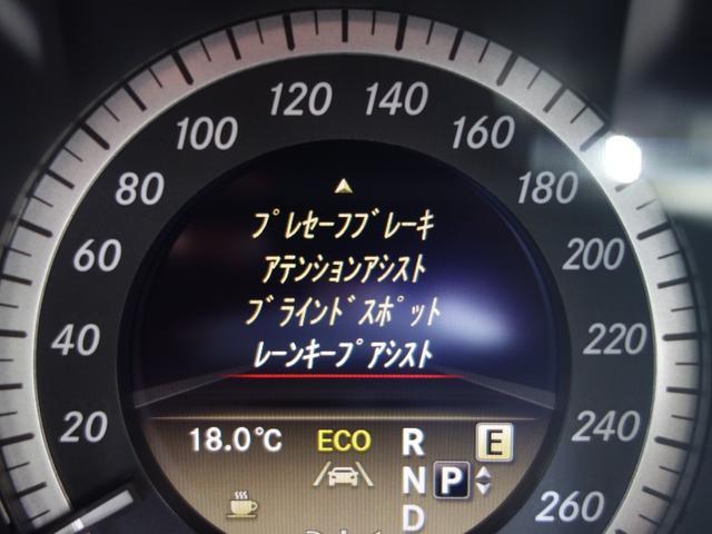 E350ワゴンBE AVG レーダーセーフティPKG 1オナ(5枚目)