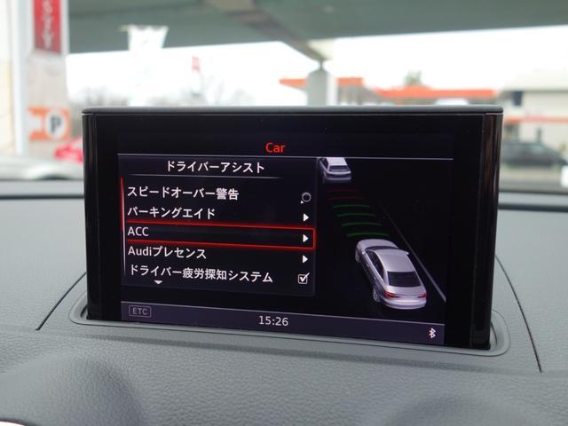 「アウディ」「アウディ A3セダン」「セダン」「神奈川県」の中古車5