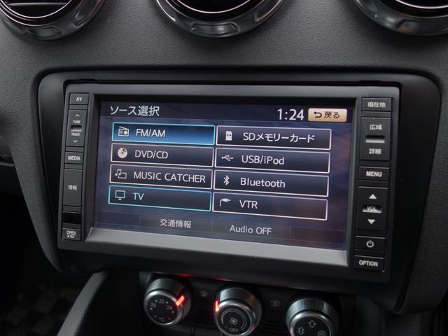 「アウディ」「アウディ TTクーペ」「クーペ」「神奈川県」の中古車19