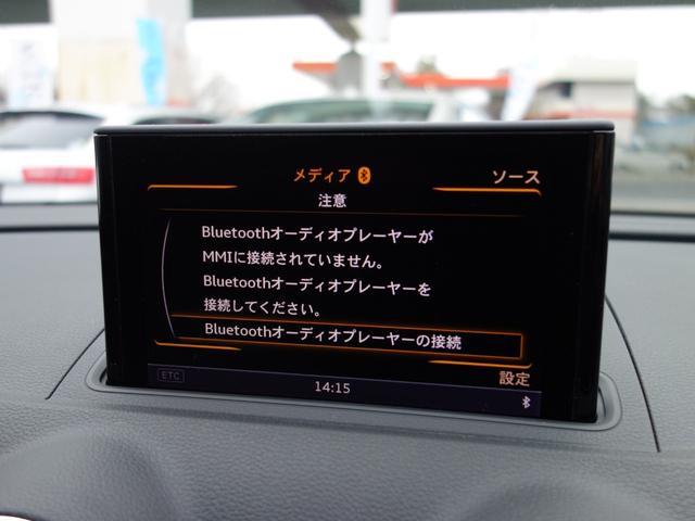 「アウディ」「アウディ A3」「コンパクトカー」「神奈川県」の中古車22
