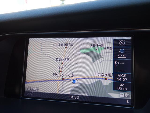 「アウディ」「アウディ A4アバント」「ステーションワゴン」「神奈川県」の中古車17