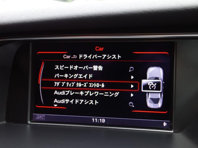 2.0TFSI SラインPKG 後期型 車検有効R4年3月(5枚目)
