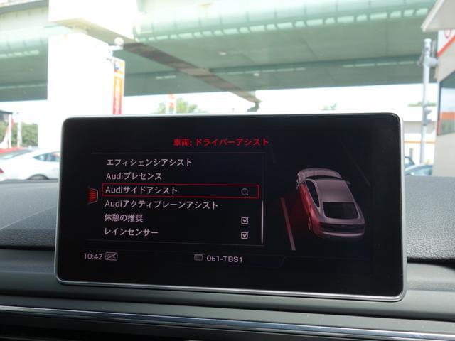 「アウディ」「A5スポーツバック」「セダン」「神奈川県」の中古車6