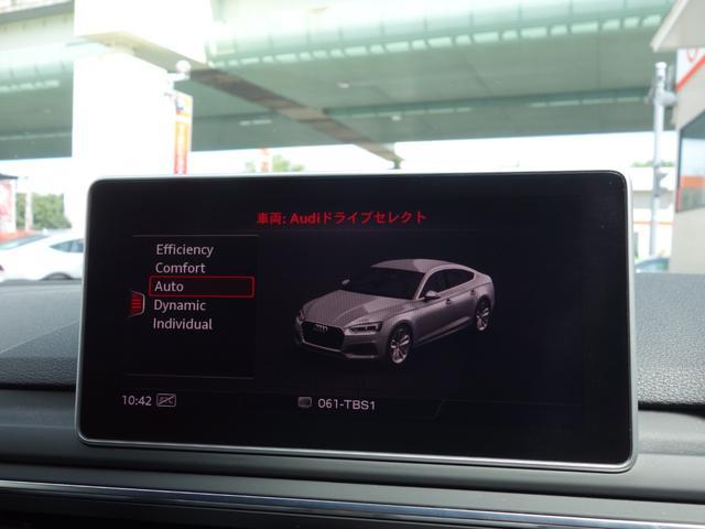 「アウディ」「A5スポーツバック」「セダン」「神奈川県」の中古車33