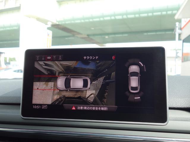 「アウディ」「A5スポーツバック」「セダン」「神奈川県」の中古車34