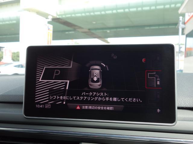 「アウディ」「A5スポーツバック」「セダン」「神奈川県」の中古車36