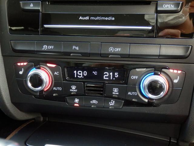 2.0TFSI SEパッケージ 後期型 2014yモデル 黒本革シート シートヒーター パワーシート 純正HDDナビ フルセグTV バックカメラ BTオーディオ バイキセノンライト アドバンストキー 禁煙車(28枚目)