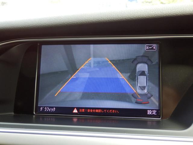 2.0TFSI SEパッケージ 後期型 2014yモデル 黒本革シート シートヒーター パワーシート 純正HDDナビ フルセグTV バックカメラ BTオーディオ バイキセノンライト アドバンストキー 禁煙車(32枚目)