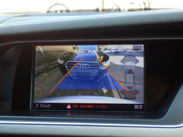 2.0TFSI SEパッケージ 後期型 ディーラー下取車 1オーナー車 ブラックレザーインテリア シートヒーター パワーシート HDDナビ フルセグTV CD DVD BTオーディオ バックカメラ 禁煙車(21枚目)
