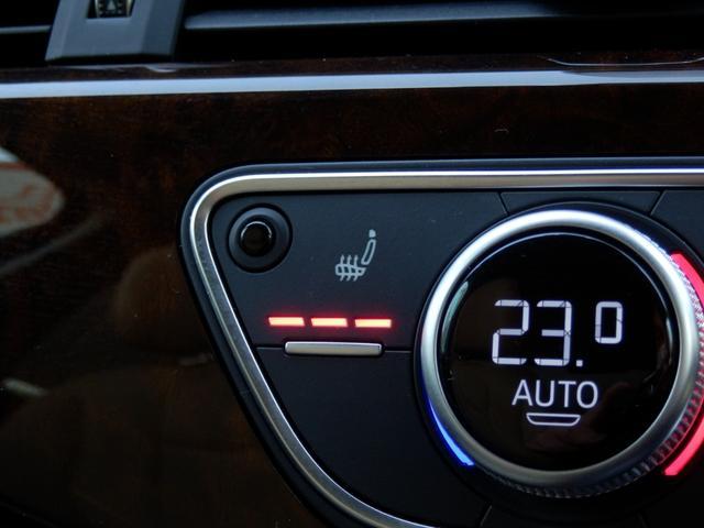 2.0TFSIクワトロ ディーラー下取車 マトリクスLEDヘッドライト バーチャルコックピット アイボリーレザーインテリア メモリーパワーシート シートヒーター HDDナビ バックカメラ アウディプレセンス レーンアシスト(30枚目)