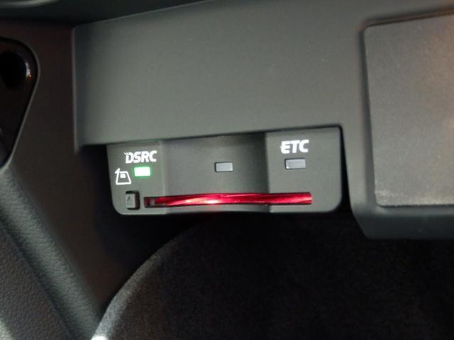 2.0TFSIクワトロ ディーラー下取車 マトリクスLEDヘッドライト バーチャルコックピット アイボリーレザーインテリア メモリーパワーシート シートヒーター HDDナビ バックカメラ アウディプレセンス レーンアシスト(36枚目)