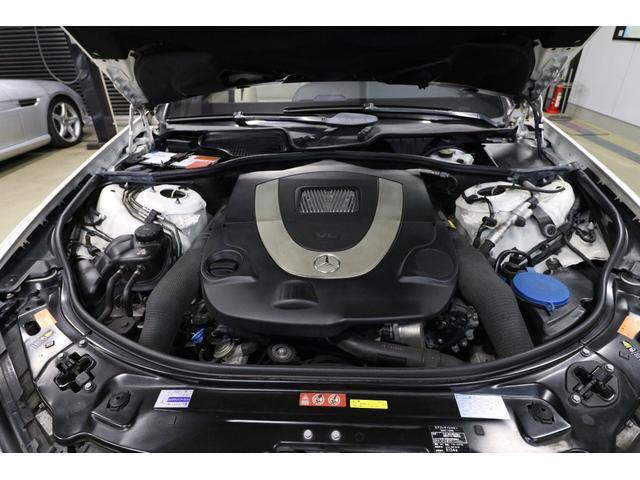 S550ロング ベージュレザー(17枚目)