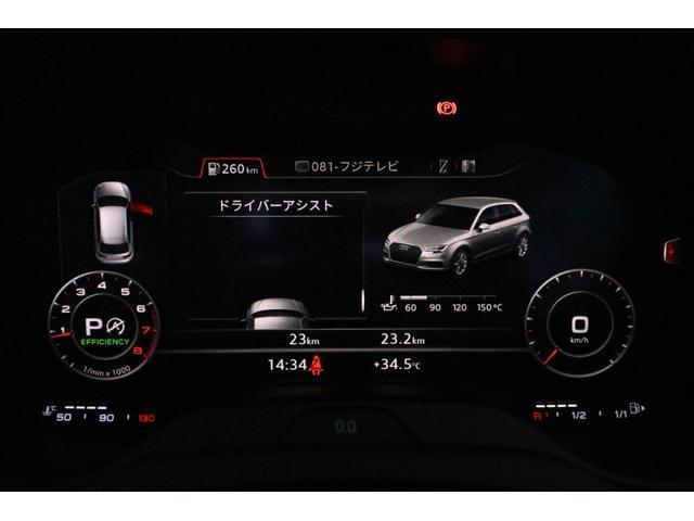 「アウディ」「アウディ A3」「コンパクトカー」「東京都」の中古車34