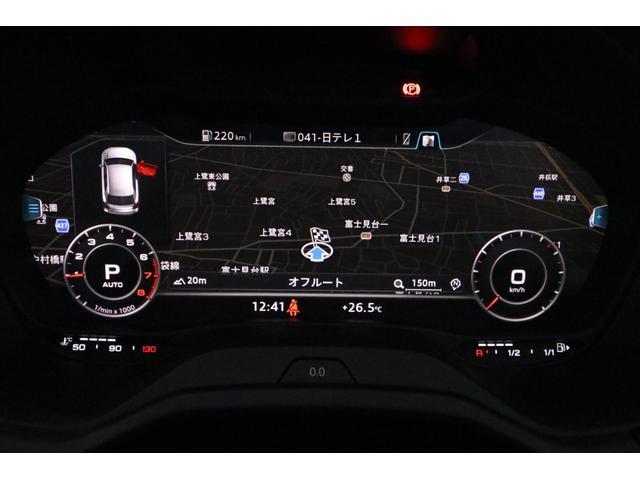 「アウディ」「アウディ Q2」「SUV・クロカン」「東京都」の中古車16