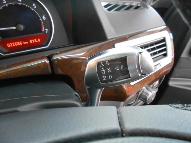 BMW BMW 740i