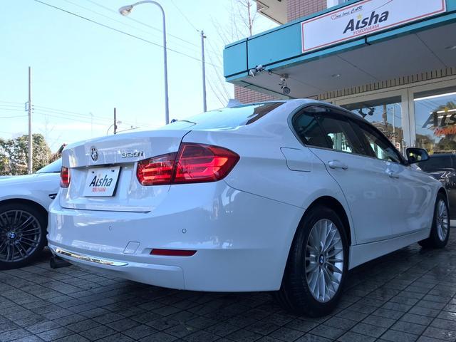 BMW BMW 320iLUX サンルーフ・1オーナー・ブラウン革・地デジ