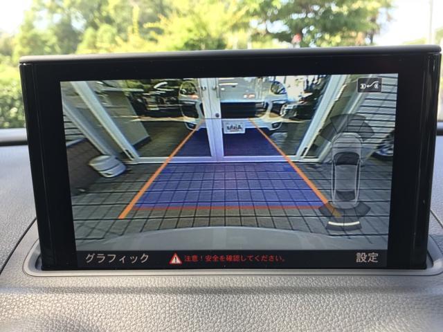 アウディ アウディ S3セダン ベースグレード MMI LED Bカメラ 地デジ ETC