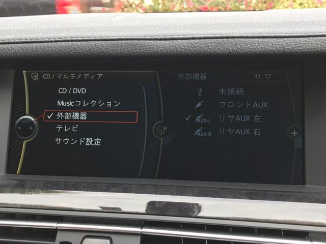 750i 1オーナー・黒革・SR・リアTV・リアシートH(13枚目)