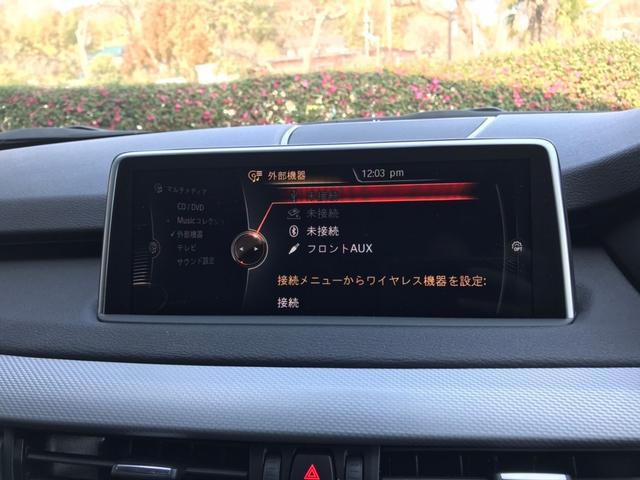 xDrive 35i Mスポ 黒革・SR・LED(13枚目)