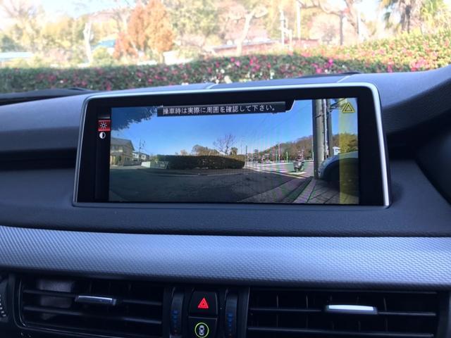 xDrive 35i Mスポ 黒革・SR・LED(14枚目)