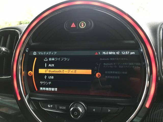 クーパーSDクロスオーバーオール4 1オーナー・黒革・Bカメ(10枚目)