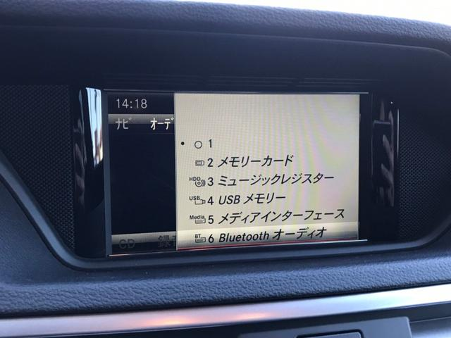 E350BE AVG レーダーセーフティー・黒革・左H(11枚目)