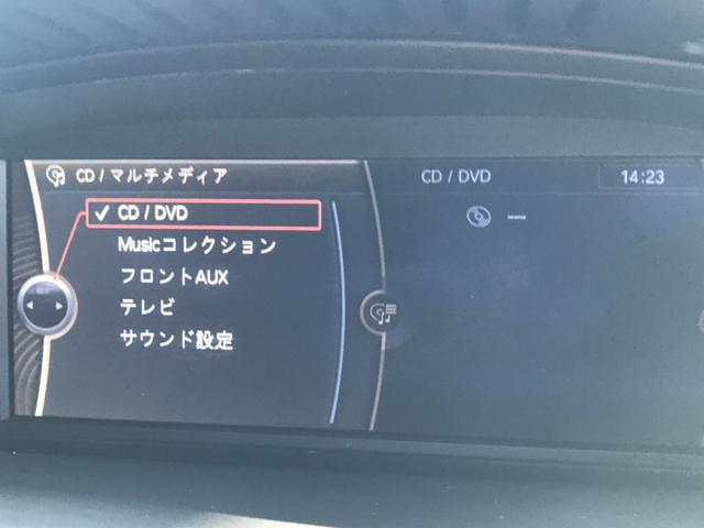325i ハイライン黒革・ナビ・Bカメラ・HID・ETC(10枚目)