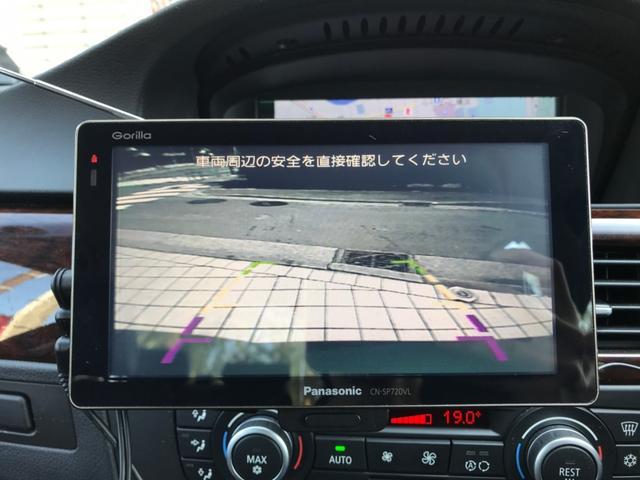 325i ハイライン黒革・ナビ・Bカメラ・HID・ETC(11枚目)