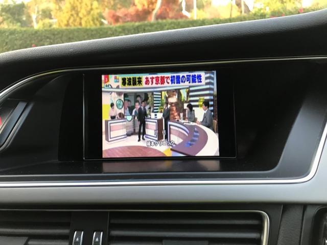 2.0TFSI SE 黒レザー・ナビ・TV・Bカメラ・HID(12枚目)