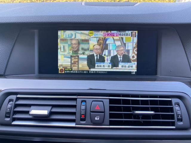 523i Mスポーツナビ・TV・SR・Bカメラ・HID(11枚目)