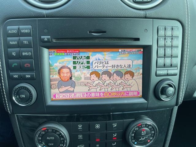 「メルセデスベンツ」「Mクラス」「SUV・クロカン」「神奈川県」の中古車18