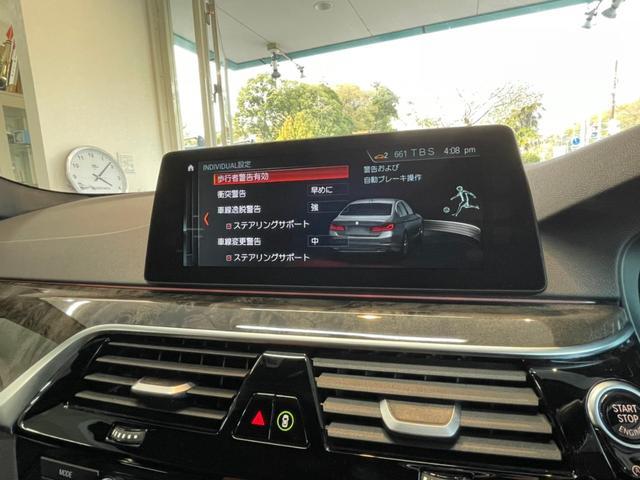530i Mスポーツ 1オーナー・アドバンスパッケージ・黒レザー・コンフォートシート・ヘッドアップディスプレイ・ソフトクローズドア・オートトランク・LED・Dアシストプラス(12枚目)