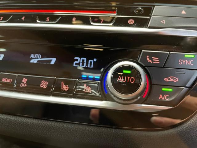 530i Mスポーツ 1オーナー・アドバンスパッケージ・黒レザー・コンフォートシート・ヘッドアップディスプレイ・ソフトクローズドア・オートトランク・LED・Dアシストプラス(23枚目)