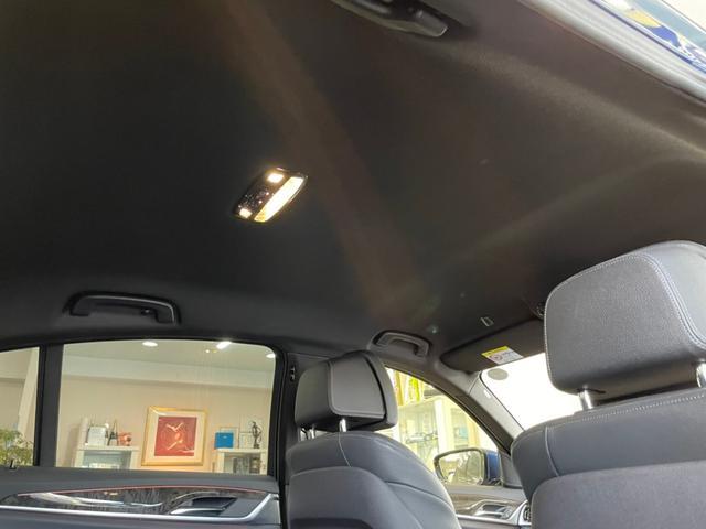530i Mスポーツ 1オーナー・アドバンスパッケージ・黒レザー・コンフォートシート・ヘッドアップディスプレイ・ソフトクローズドア・オートトランク・LED・Dアシストプラス(25枚目)