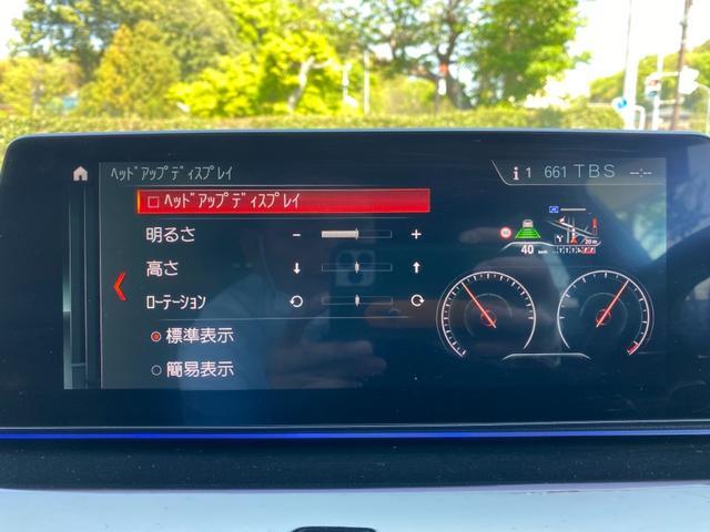 523i エディション ミッション:インポッシブル 1オーナー・LED・ACC・LDW・LCW・トップビューカメラ・ハーマンカードン・ヘッドアップディスプレイ・Aトランク(19枚目)