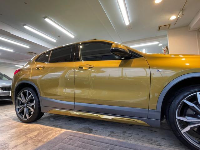 xDrive 20i MスポーツX 1オーナー・社外TV・Fドラレコ・HUD・20AW(4枚目)