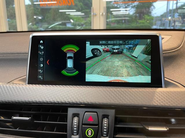 xDrive 20i MスポーツX 1オーナー・社外TV・Fドラレコ・HUD・20AW(11枚目)