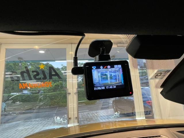 xDrive 20i MスポーツX 1オーナー・社外TV・Fドラレコ・HUD・20AW(15枚目)