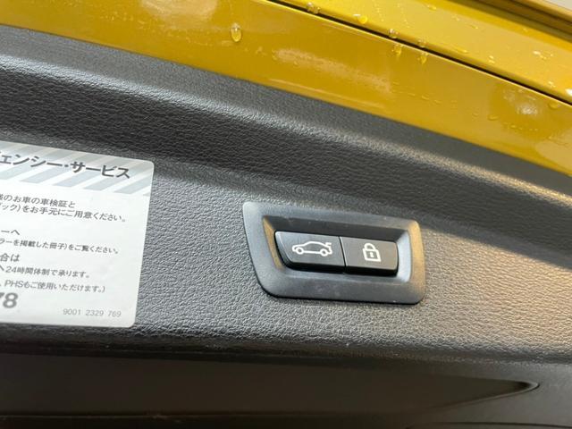 xDrive 20i MスポーツX 1オーナー・社外TV・Fドラレコ・HUD・20AW(27枚目)