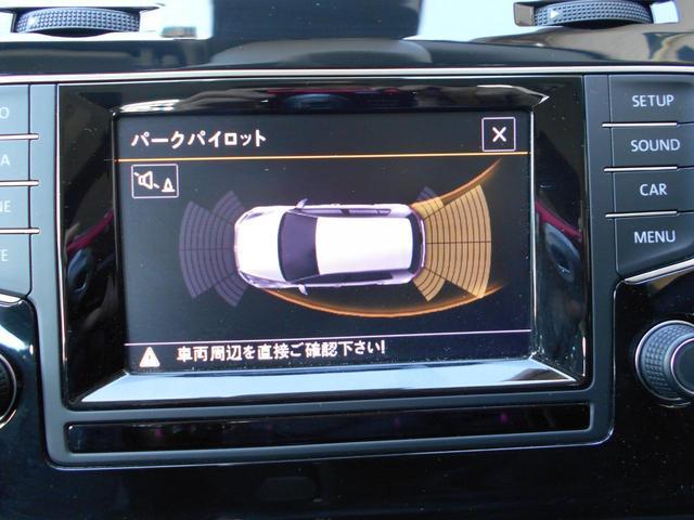 TSIハイライン 2014年モデル ACC(16枚目)