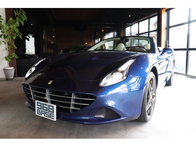 「フェラーリ」「フェラーリ カリフォルニアT」「オープンカー」「神奈川県」の中古車5