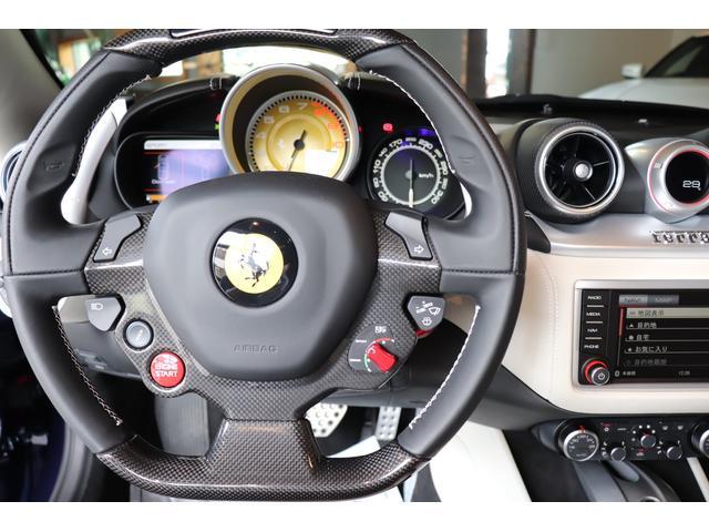 「フェラーリ」「フェラーリ カリフォルニアT」「オープンカー」「神奈川県」の中古車41