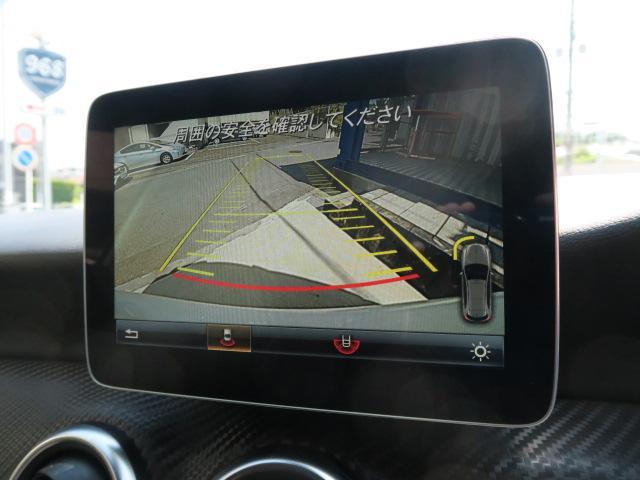 バックカメラはガイドライン付きで初心者や駐車が苦手なユーザー様にも安心サポート致します!