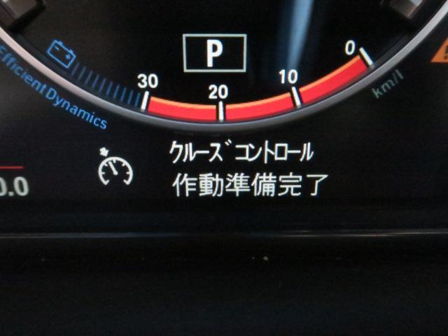 ハイウェイ走行などにはクルーズコントロールシステムを使用すると疲れも軽減される嬉しい装備です!