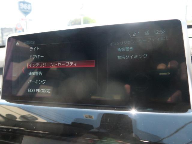xDrive 18d xライン 新車保証付き コンフォートPKG インテリジェントセーフティー ACC 衝突軽減ブレーキ ハーフレザー ナビ Bカメラ(13枚目)